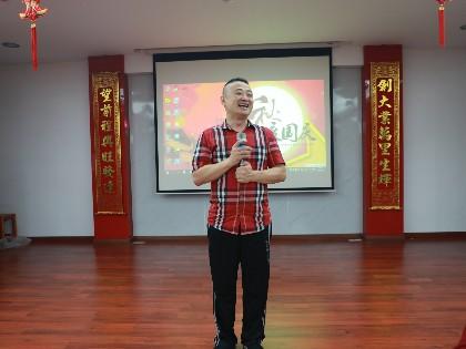 潮州市吉祥果食品有限公司举行喜迎中秋,欢度国庆福利派送活动
