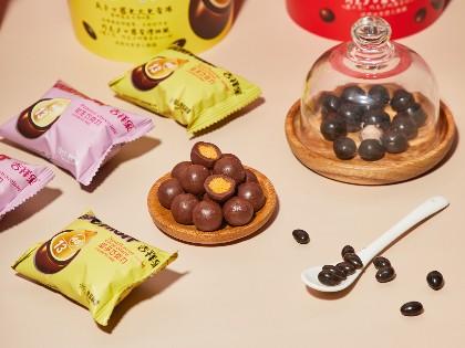 超市散装巧克力的旺季到了,你准备好了吗?