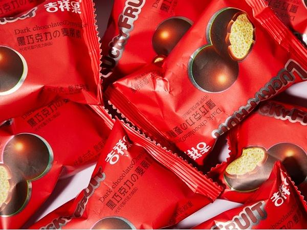 巧克力零食